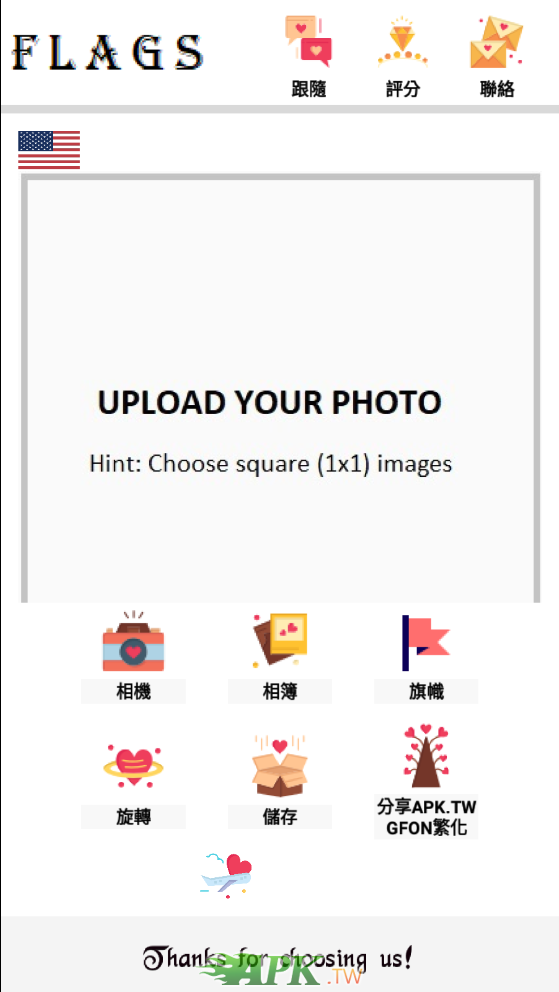 snap13629.jpg