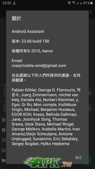 Screenshot_20191019-235223.png