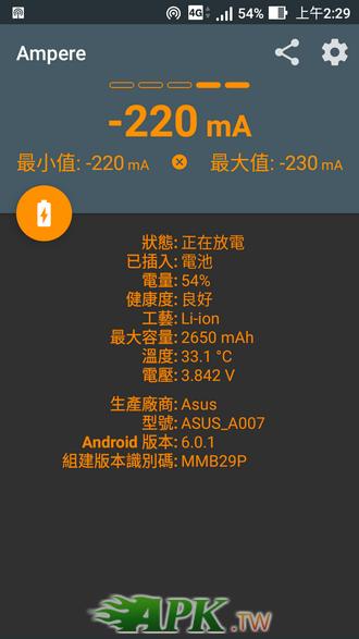 Screenshot_20180710-022904.png