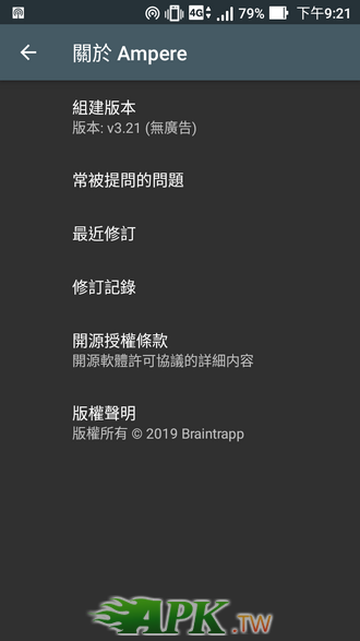 Screenshot_20191021-212123.png