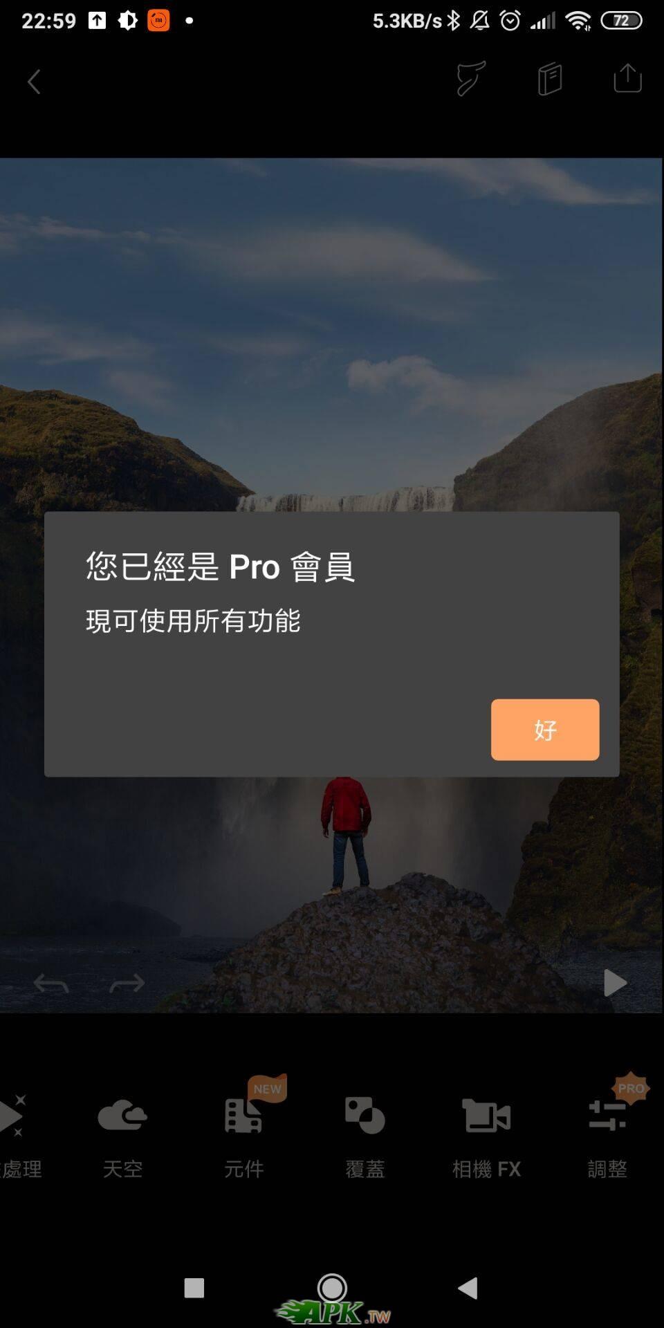 QQ图片20191024230231.jpg