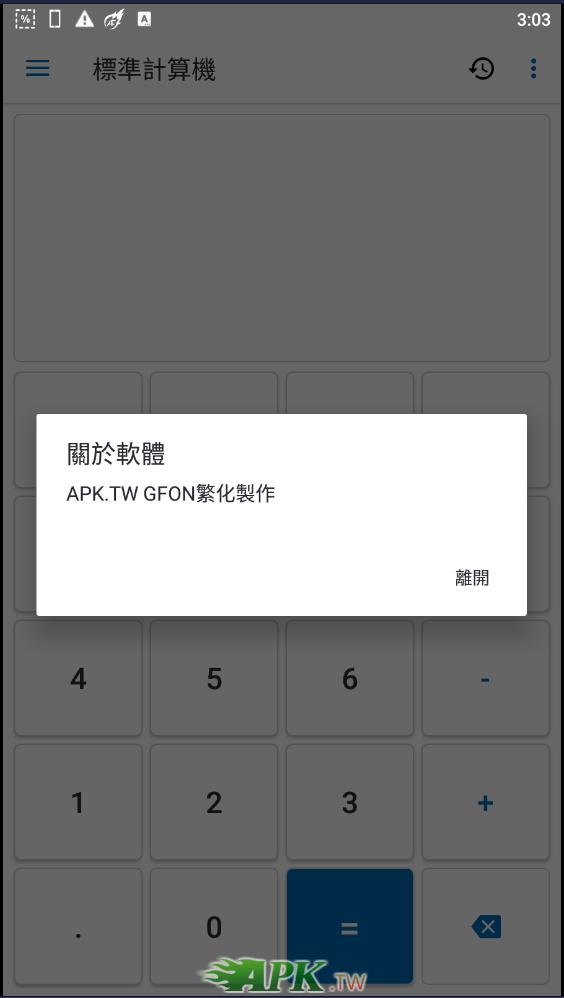 snap13806.jpg