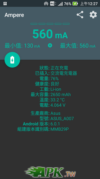 Screenshot_20180712-002751.png