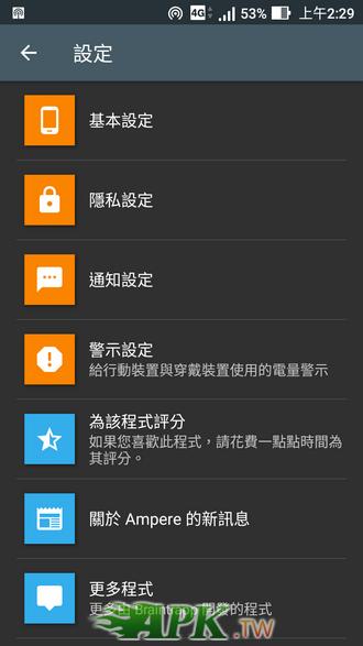 Screenshot_20180710-022951.png