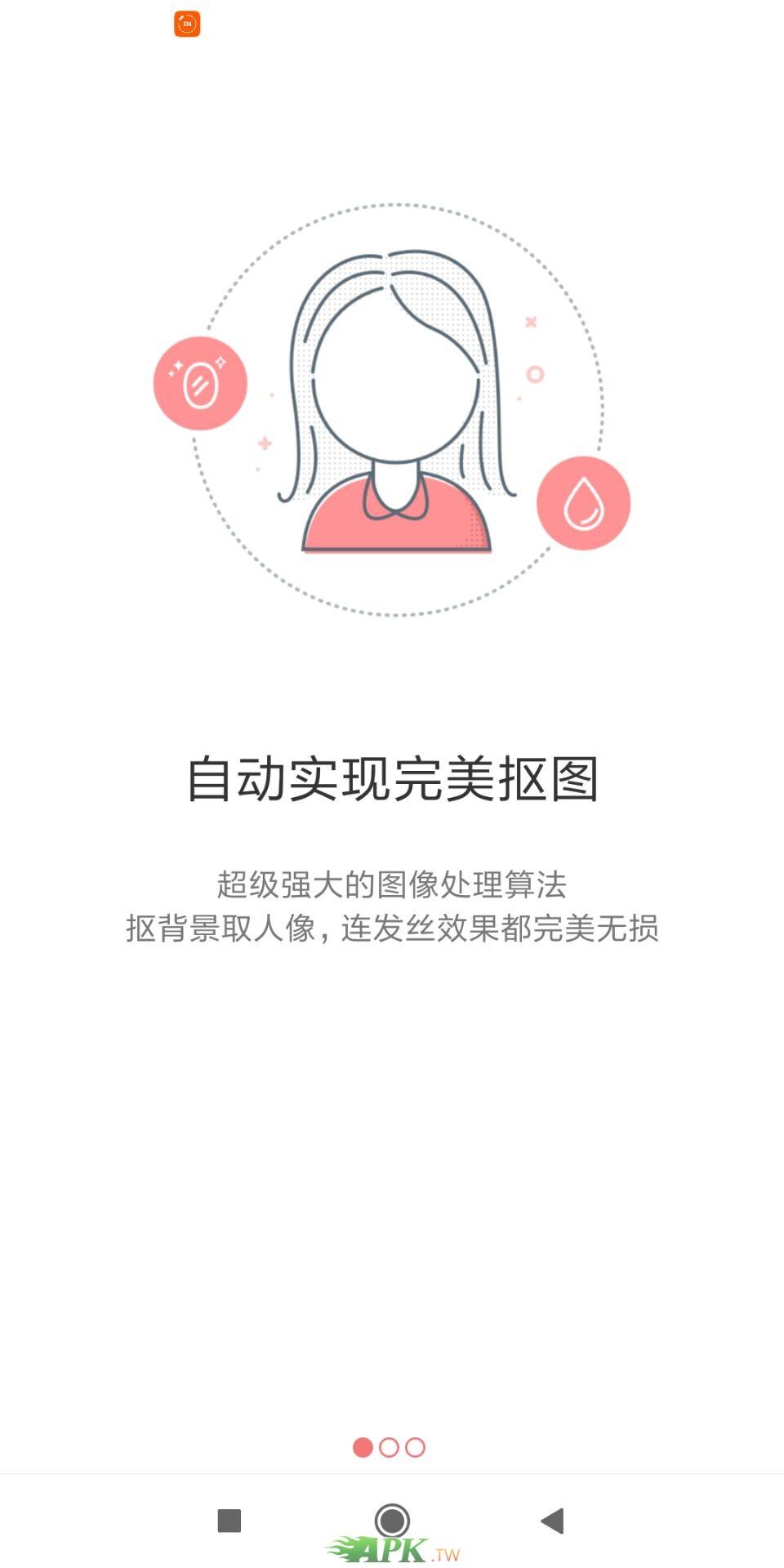 QQ图片20191027165805.jpg