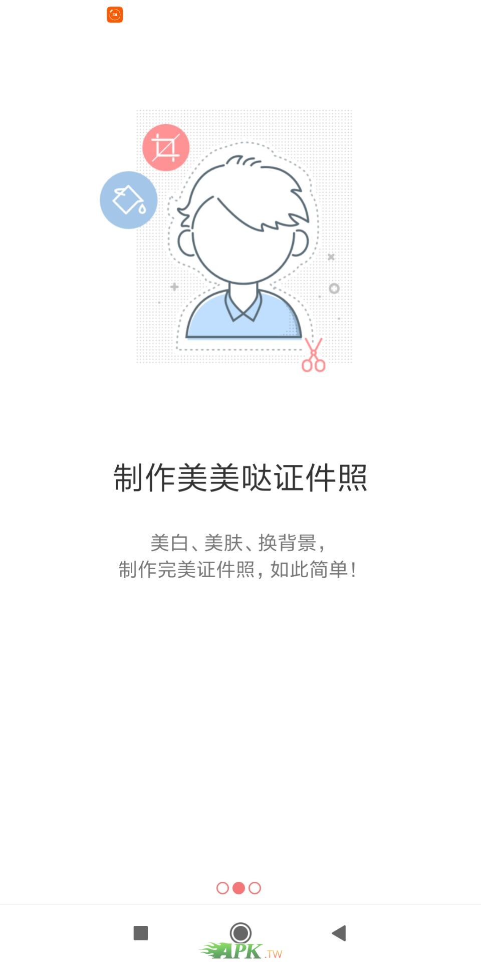 QQ图片20191027165809.jpg