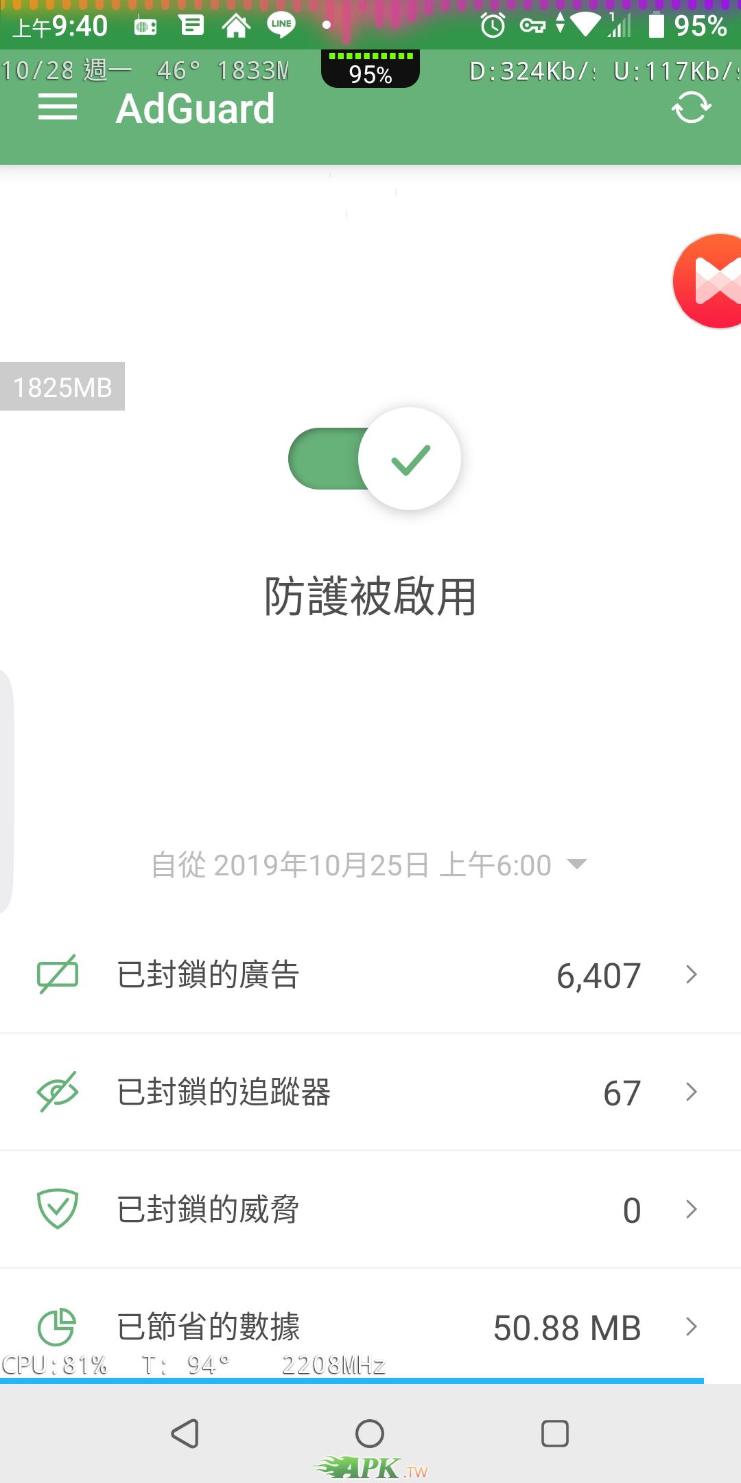 Screenshot_20191028-094020.png