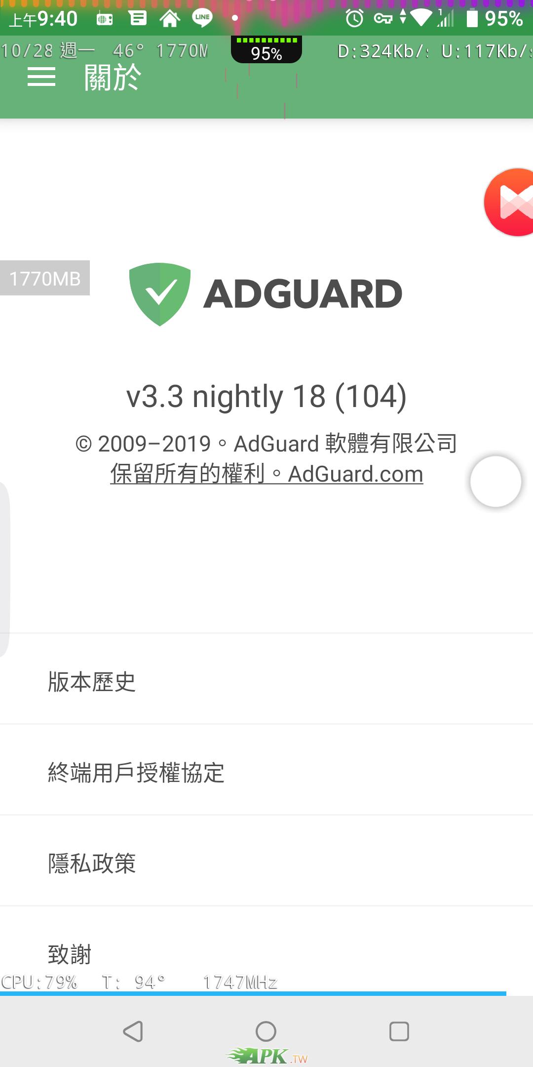 Screenshot_20191028-094033.png