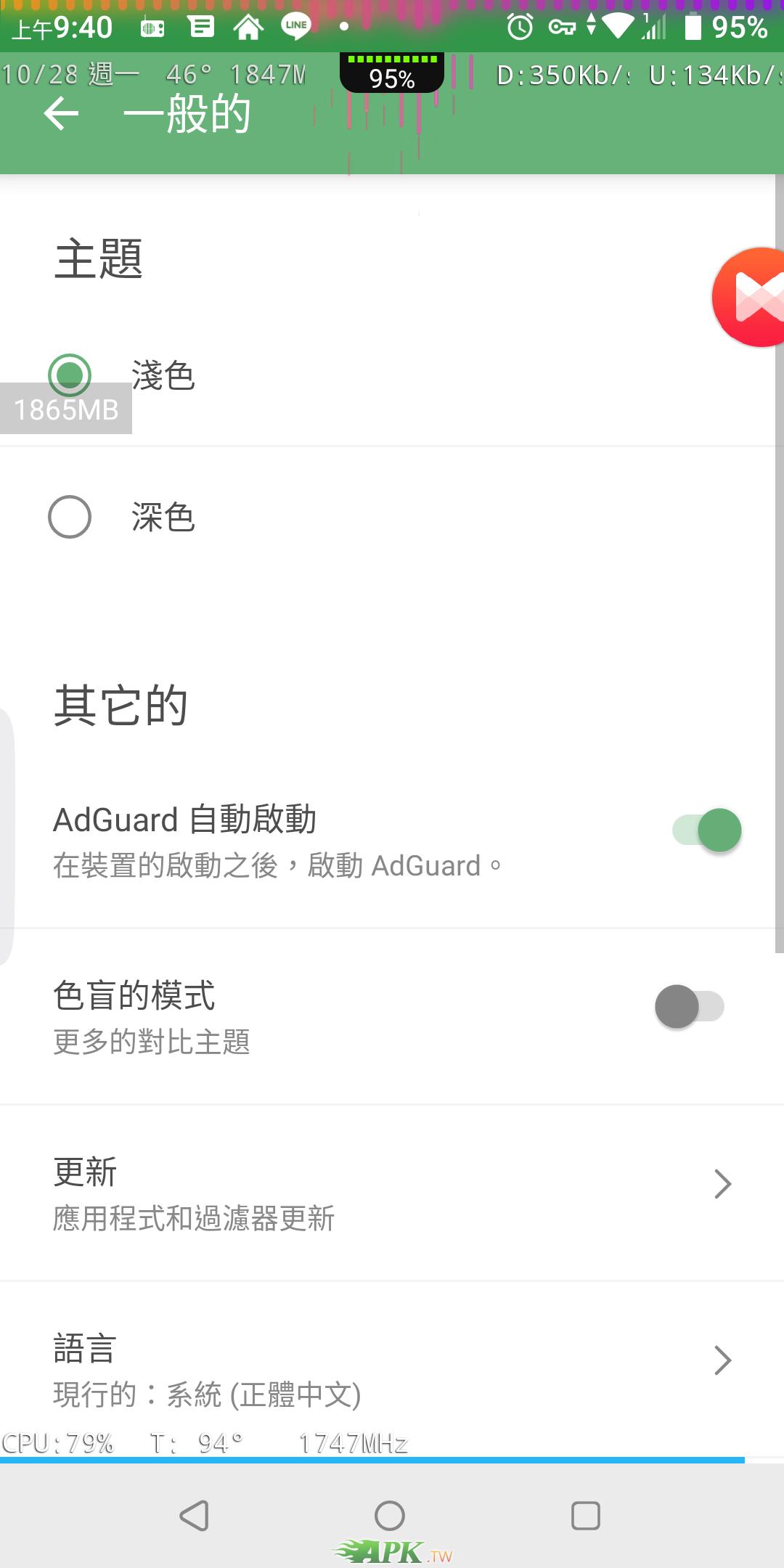 Screenshot_20191028-094045.png