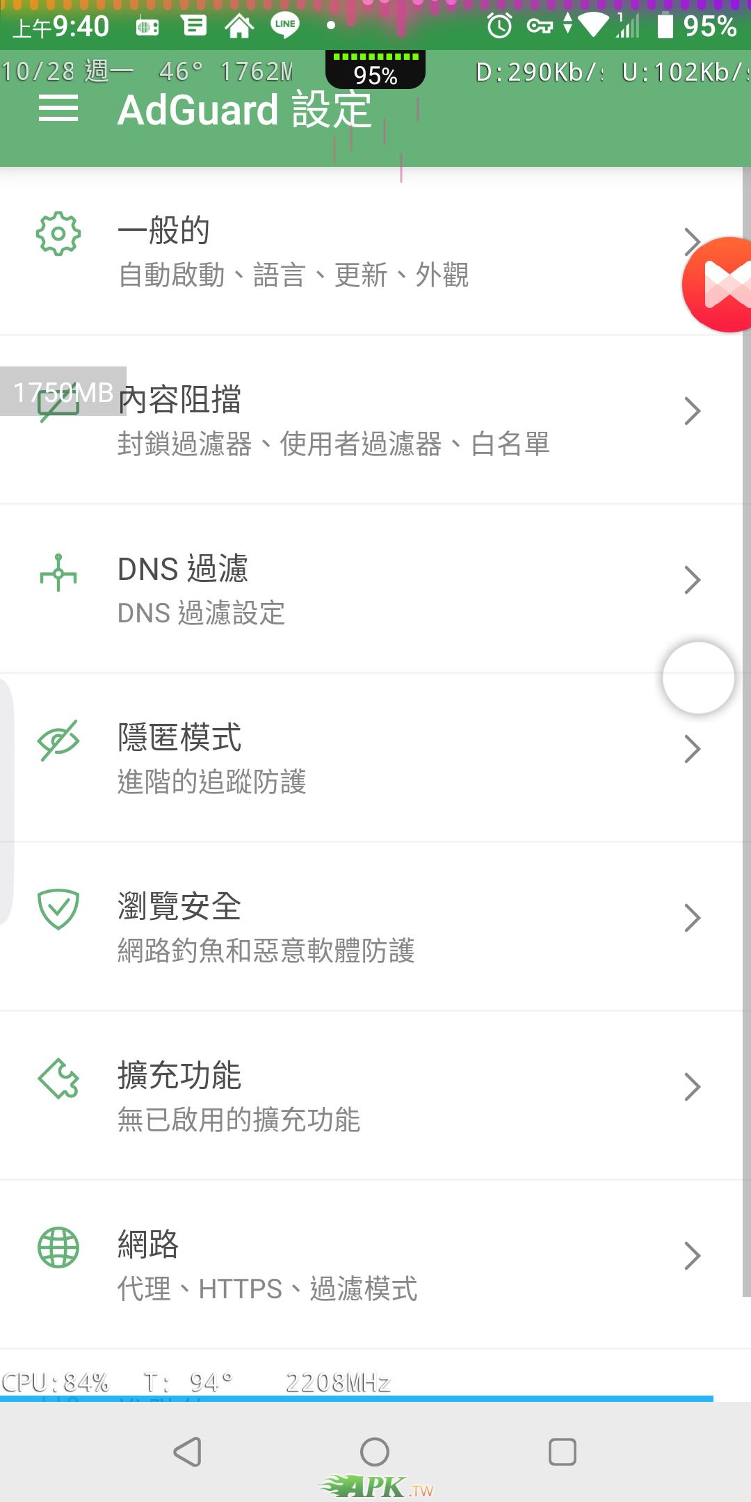 Screenshot_20191028-094039.png