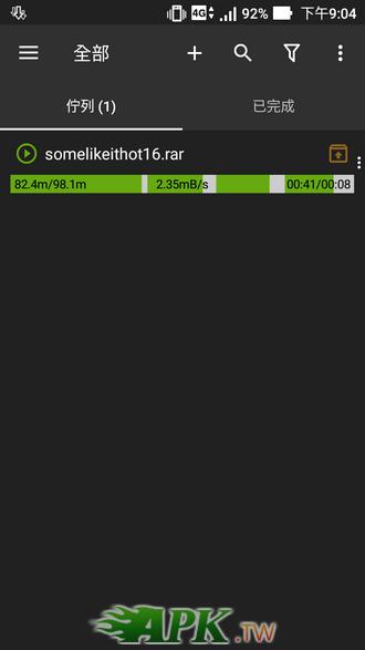 Screenshot_20191101-210448.png