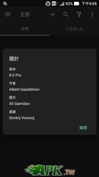 Screenshot_20191101-210523.png