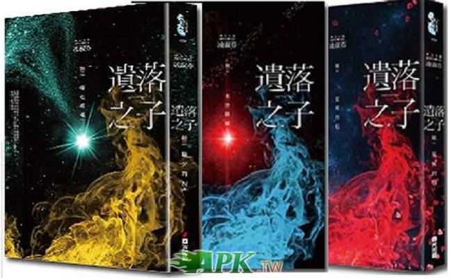 全3冊.png