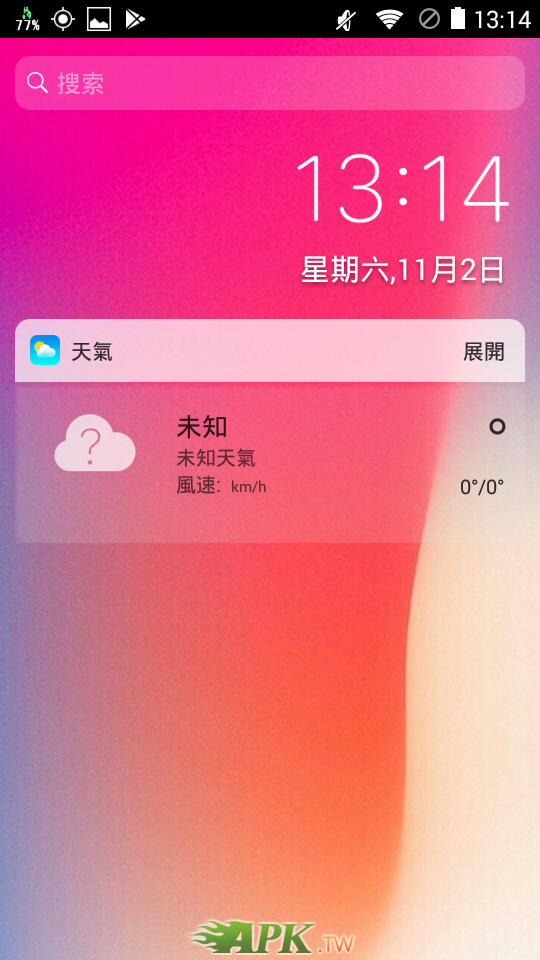 Screenshot_2019-11-02-13-14-35.png