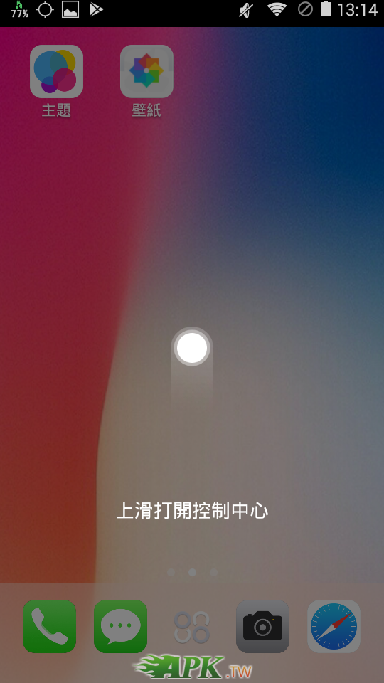 Screenshot_2019-11-02-13-14-46.png