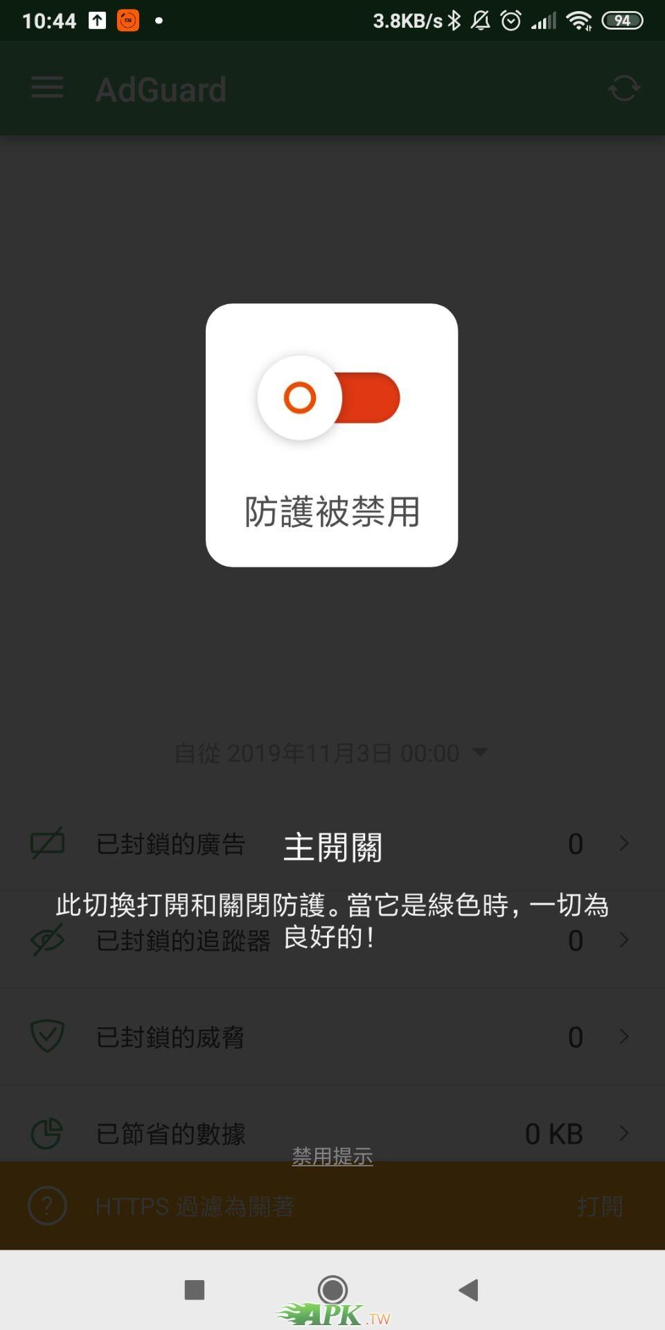 QQ图片20191106104610.jpg