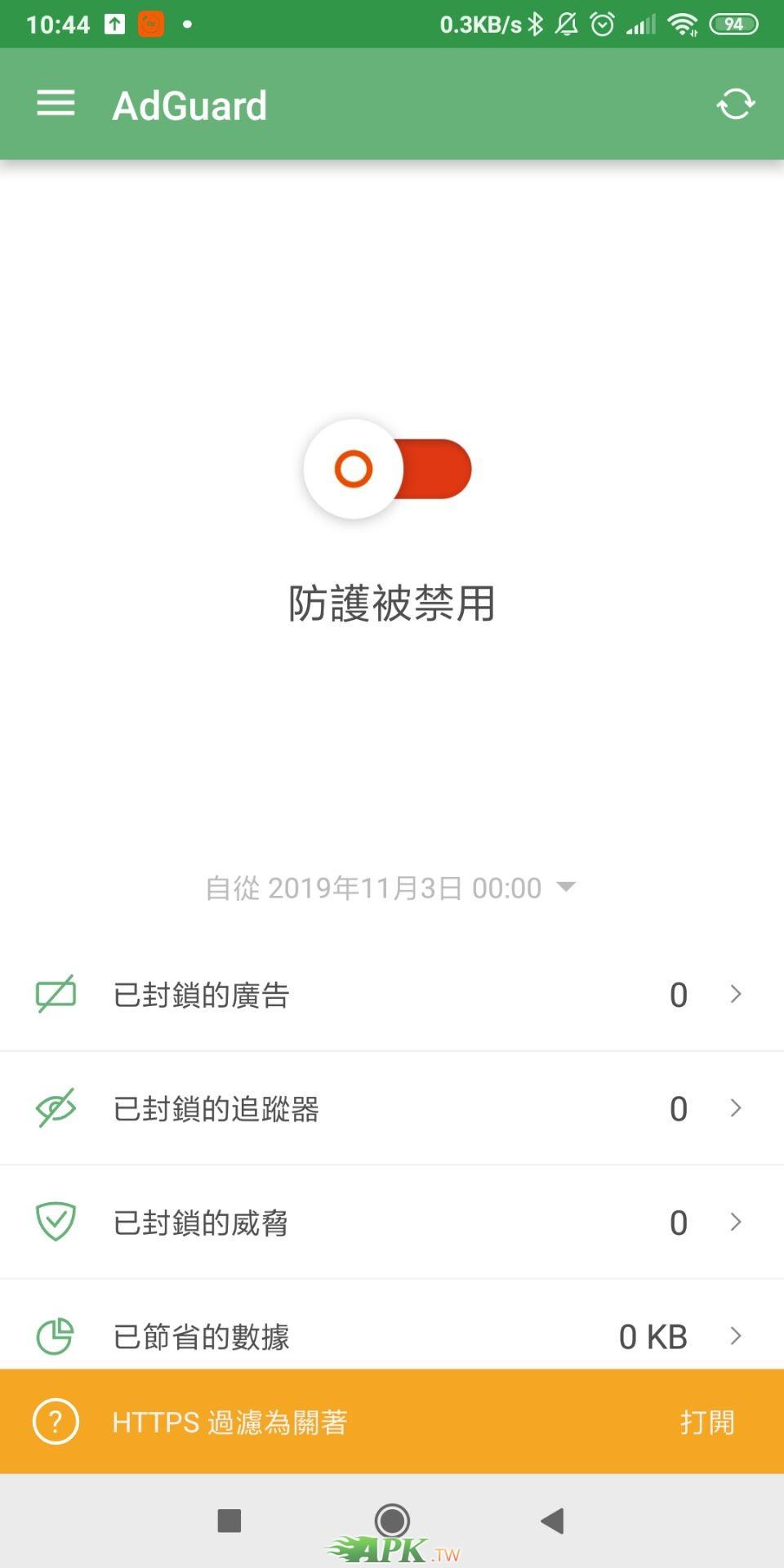 QQ图片20191106104630.jpg