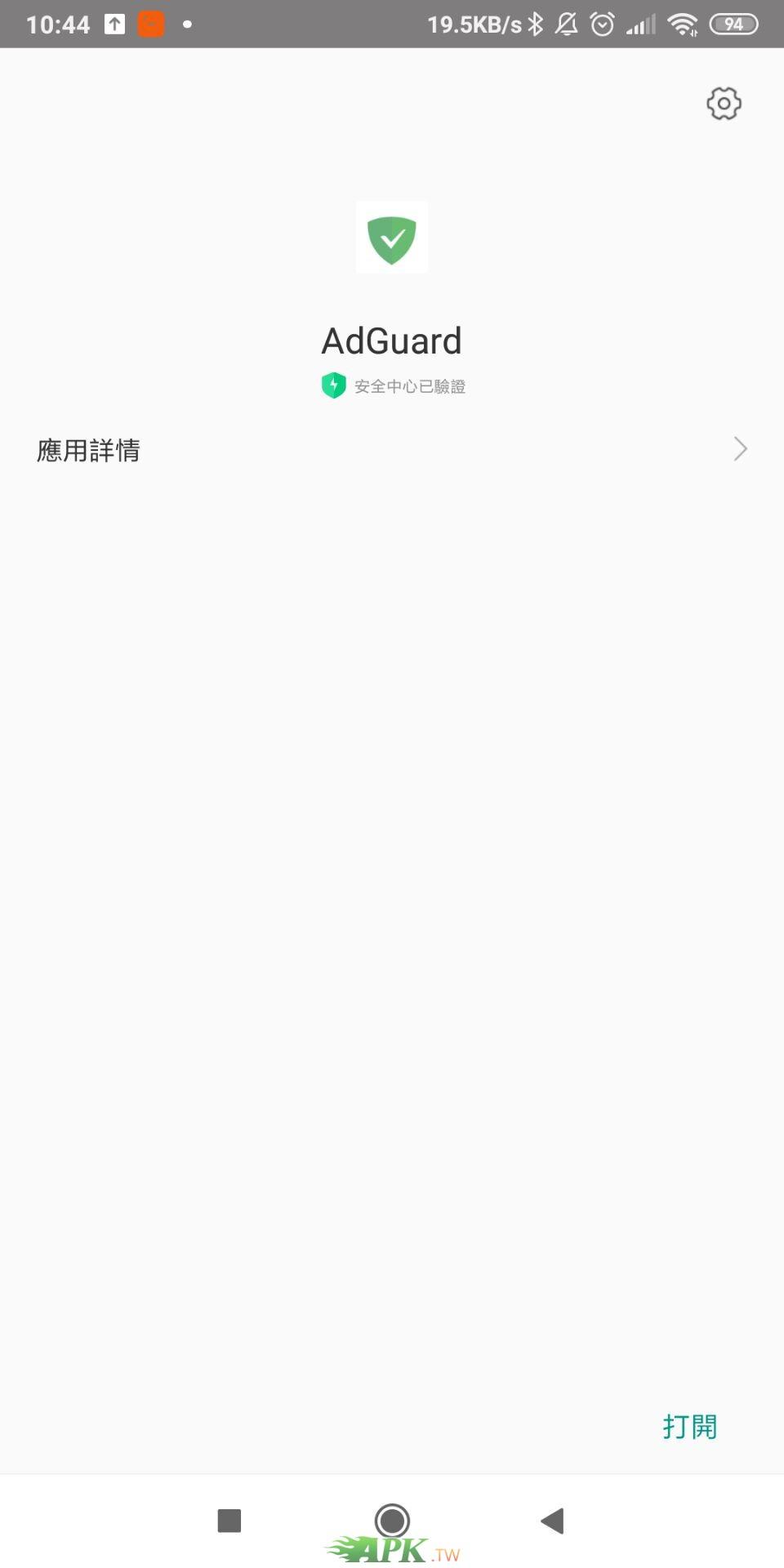 QQ图片20191106104640.jpg