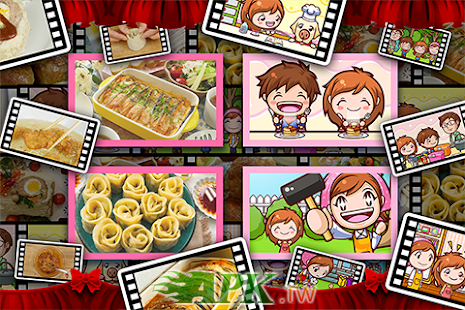 cookingmama-07.png