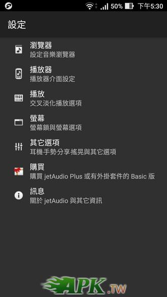 Screenshot_20180722-173008.png