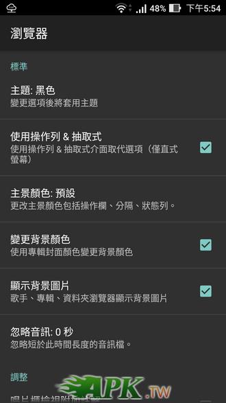 Screenshot_20180722-175412.png