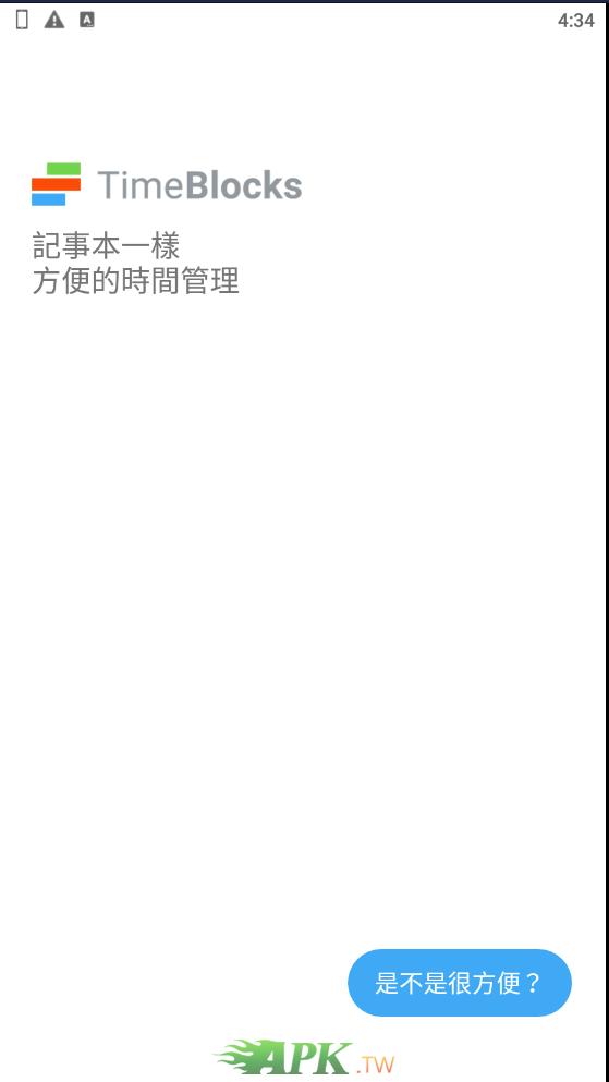 snap13958.jpg