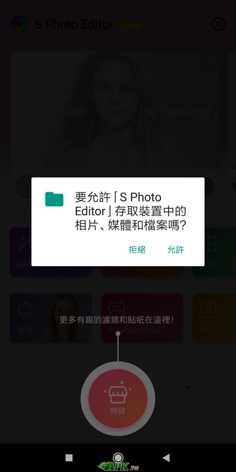 QQ图片20191111110904.jpg