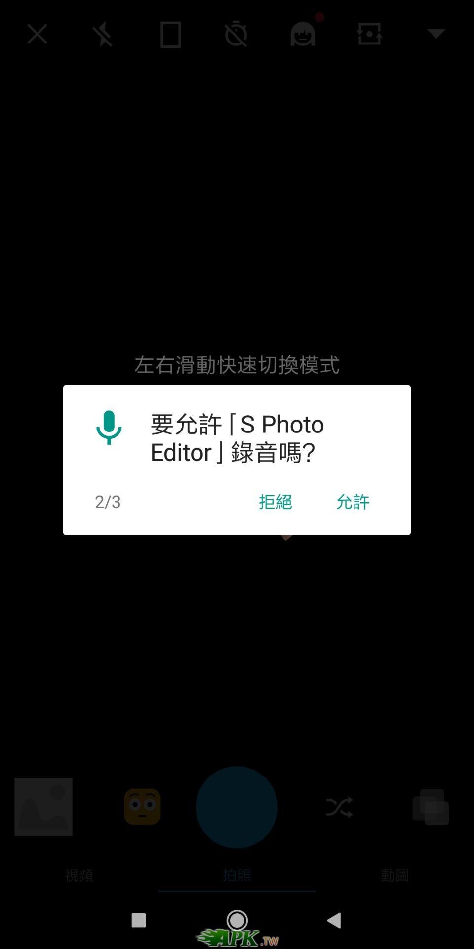 QQ图片20191111110914.jpg