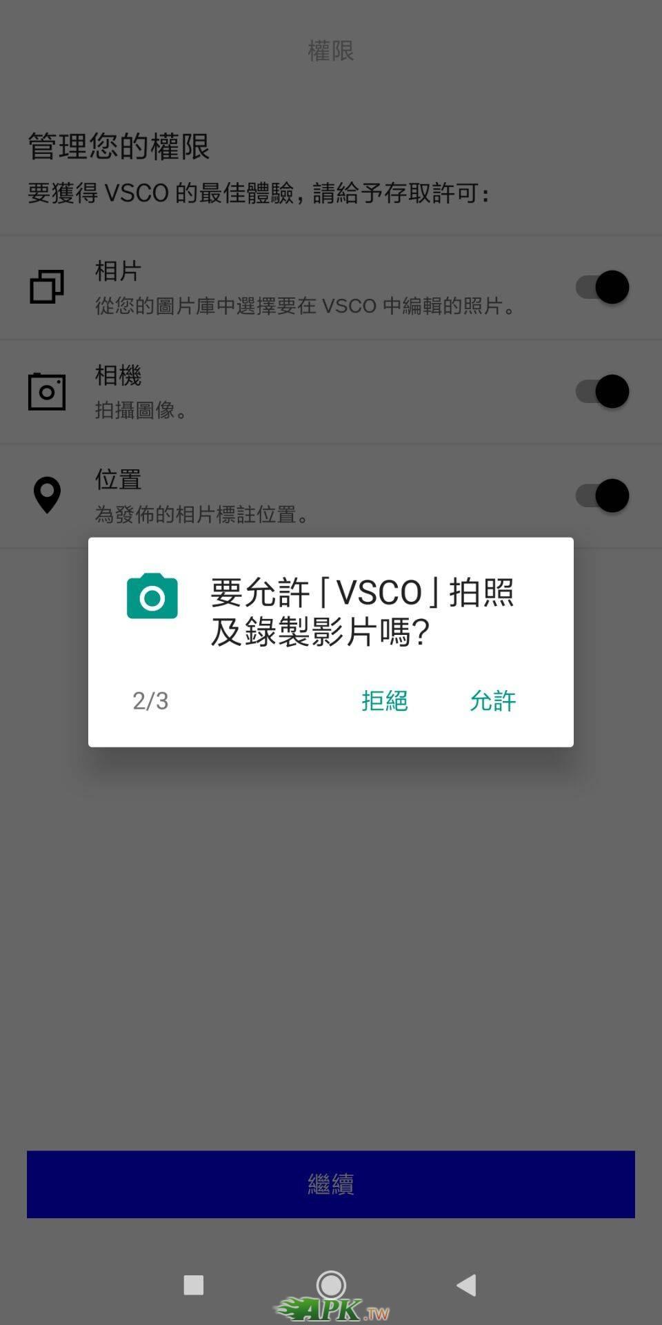 QQ图片20191111211802.jpg