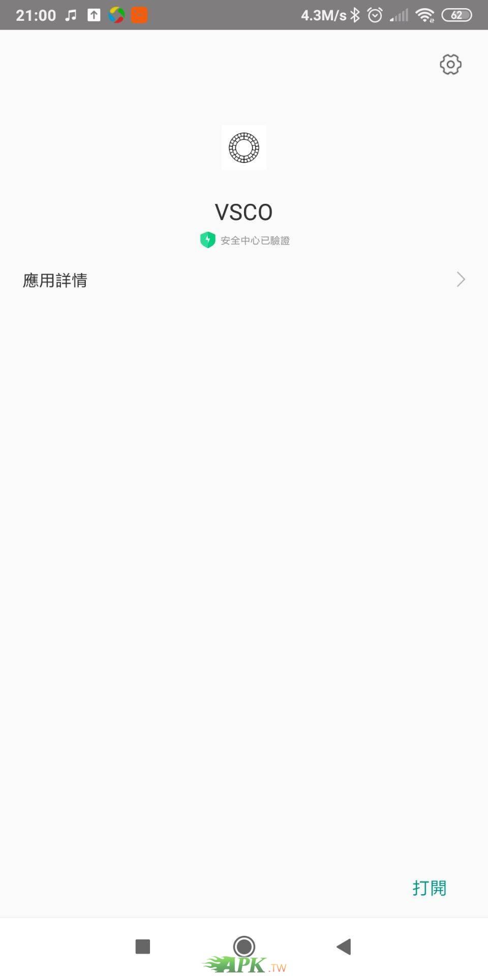 QQ图片20191111211826.jpg