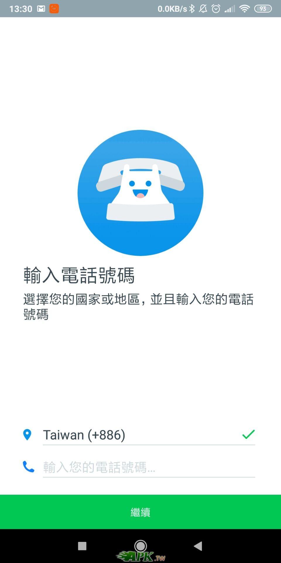QQ图片20191112120815.jpg