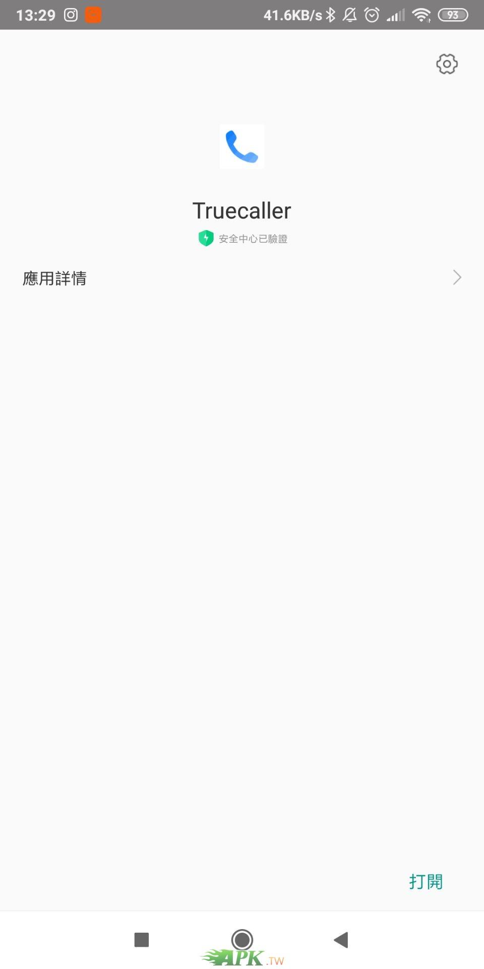 QQ图片20191112120931.jpg