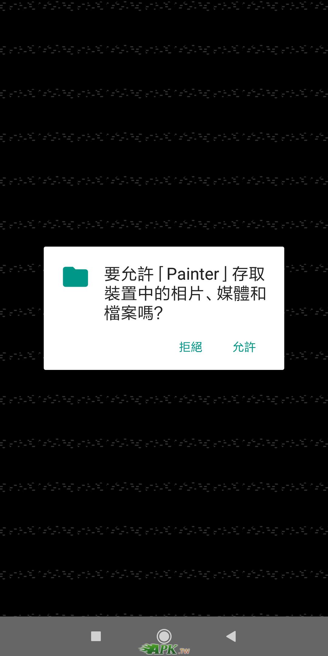 QQ图片20191112141402.png