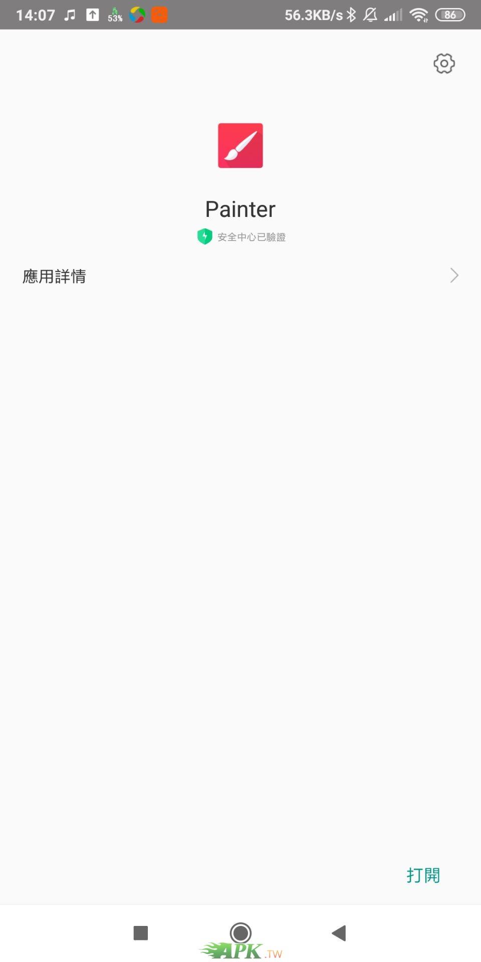 QQ图片20191112141506.jpg