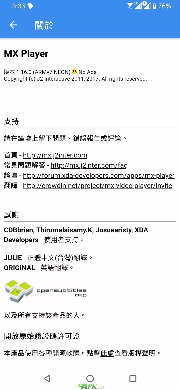 WeChat 圖片_20191113153448.jpg