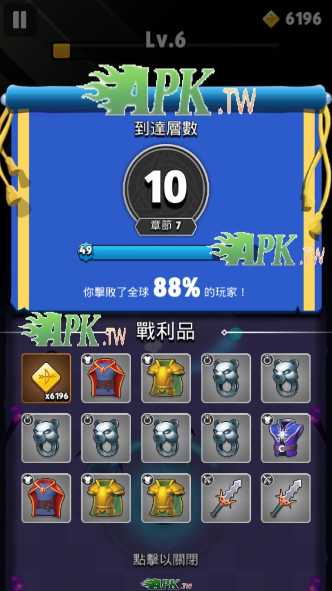 Screenshot_2019-11-23-22-09-32.jpg