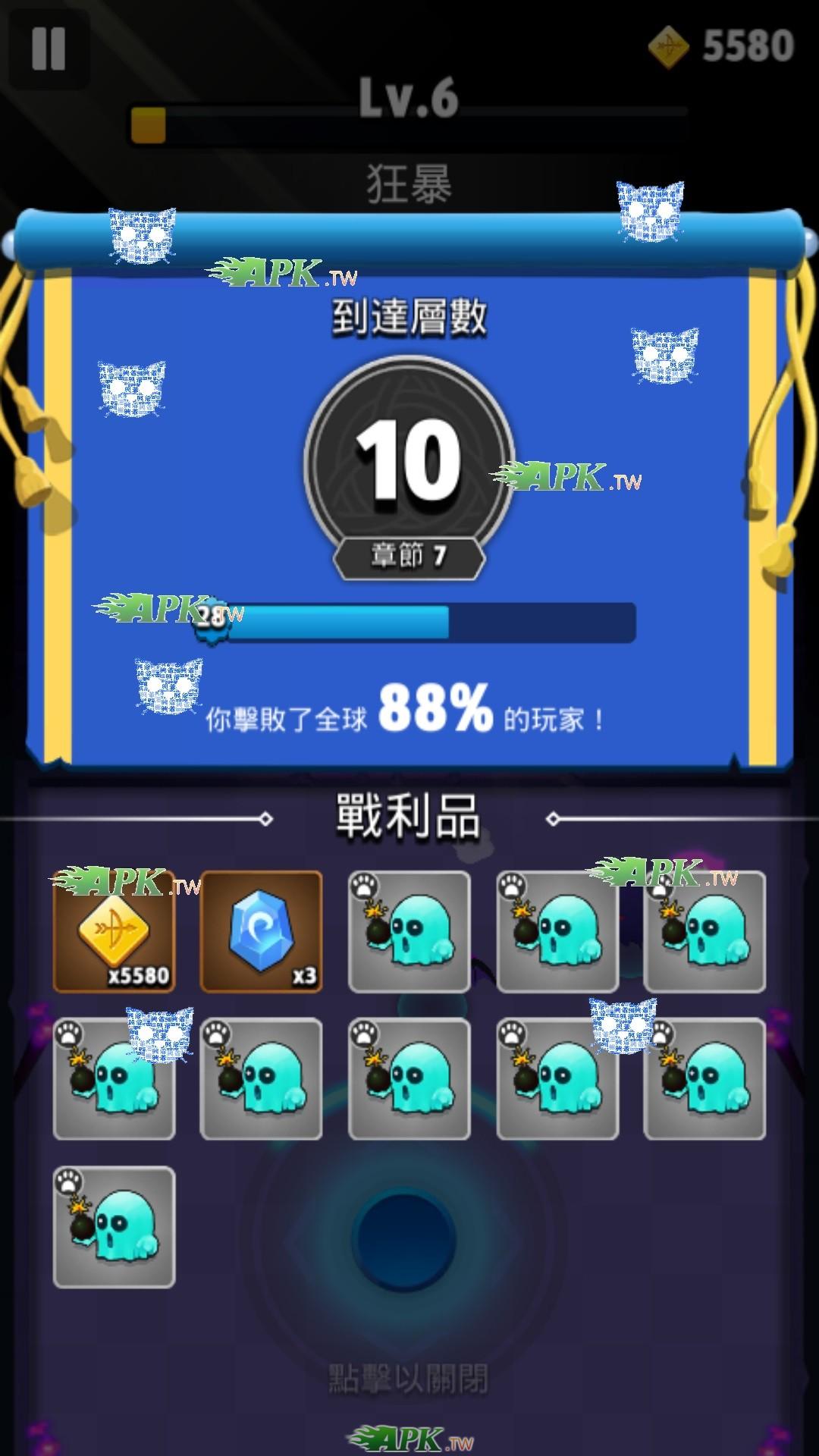 Screenshot_2019-11-24-02-19-02.jpg