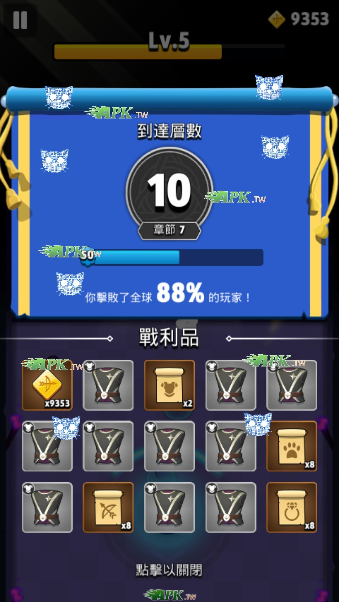 Screenshot_2019-11-24-13-30-28.jpg