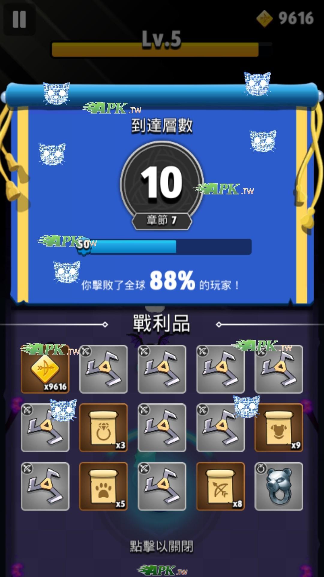 Screenshot_2019-11-24-13-40-58.jpg