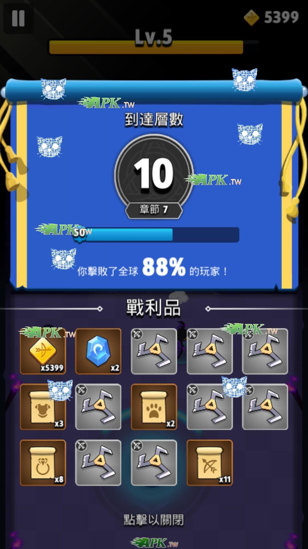 Screenshot_2019-11-24-15-23-42.jpg