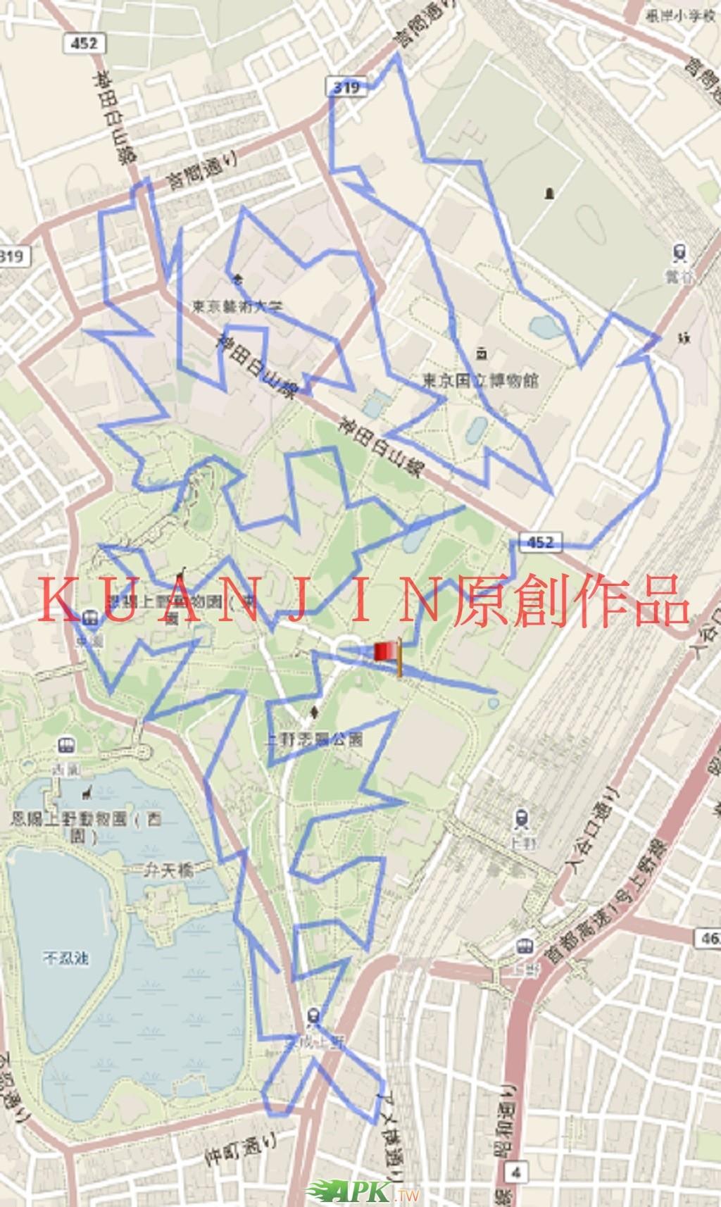 日本-東京上野恩賜公園20191202.jpg
