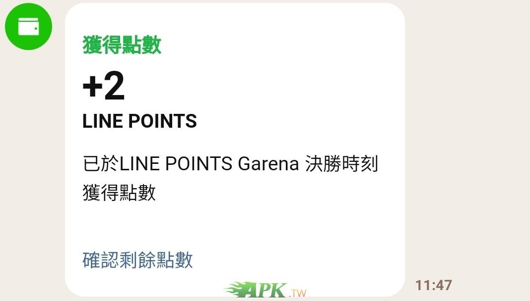 Screenshot_20191202-171019_LINE.jpg