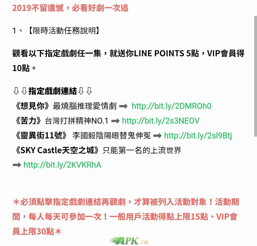 2019-12-07 13.40.29.jpg