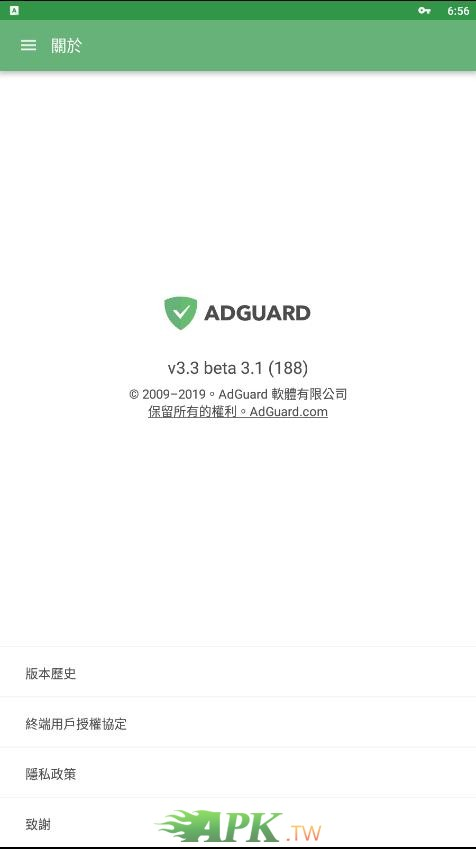 AdGuard_Screenshot_2019.12.11_06.56.32.jpg