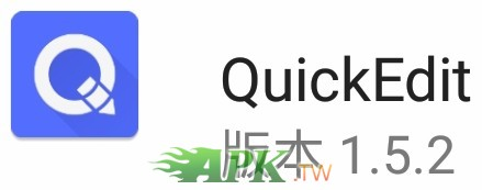 QuickEdit_1.5.2Patched_0.jpg