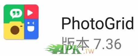 PhotoGrid_Pro_7.36_0.jpg