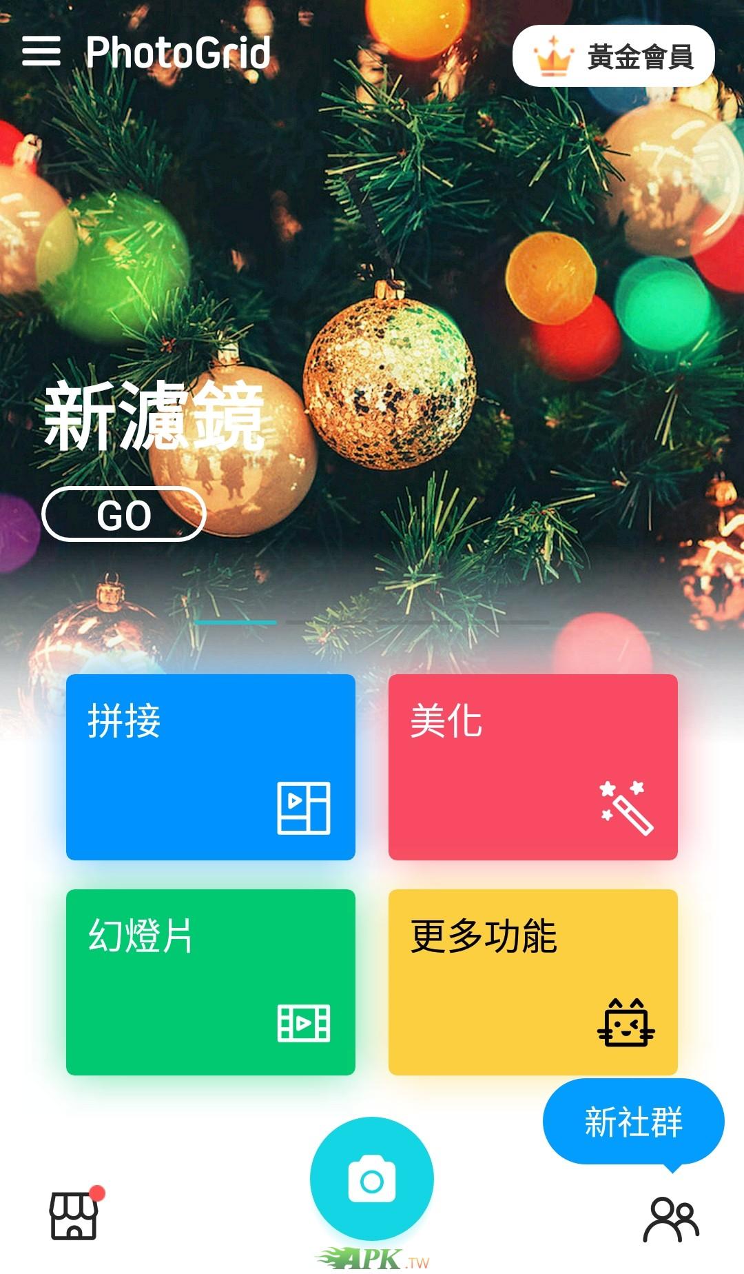 PhotoGrid_Pro_7.36_1.jpg