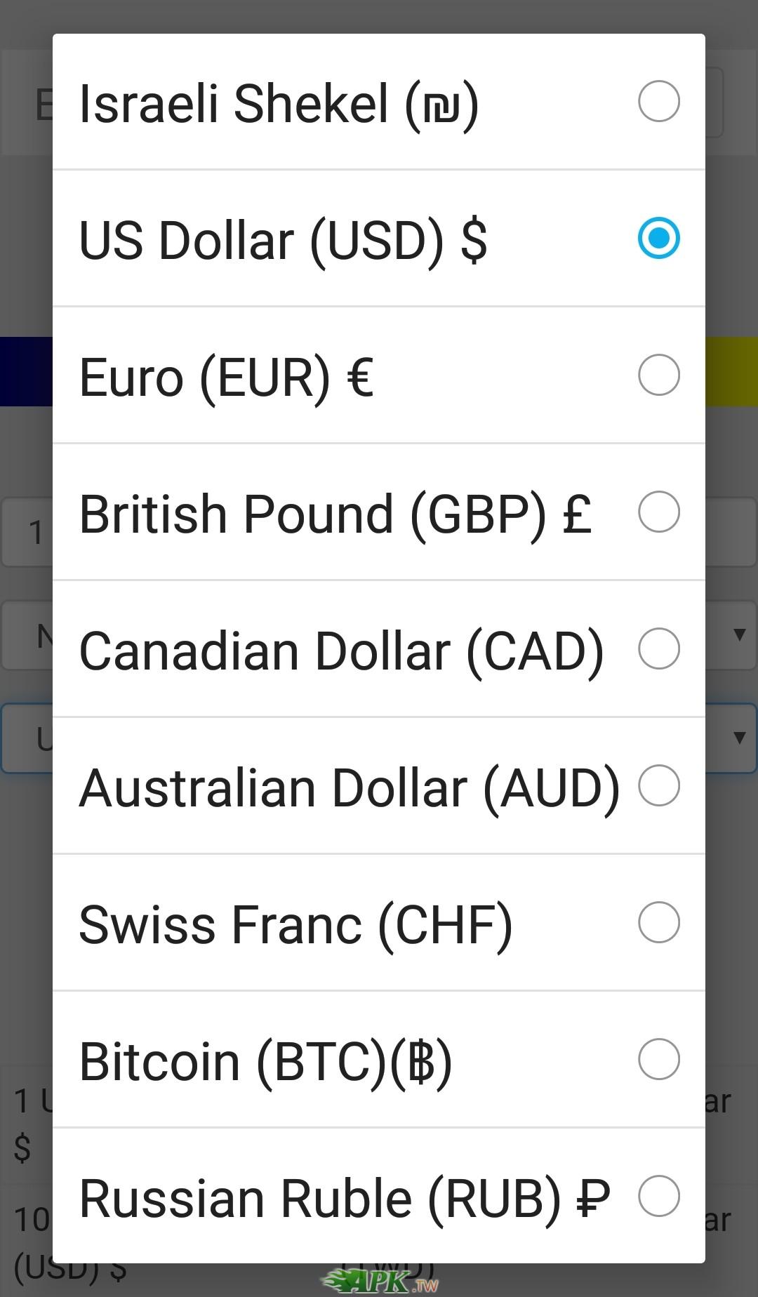 CurrencyEasilyPlus_1.4.4b121_3.jpg