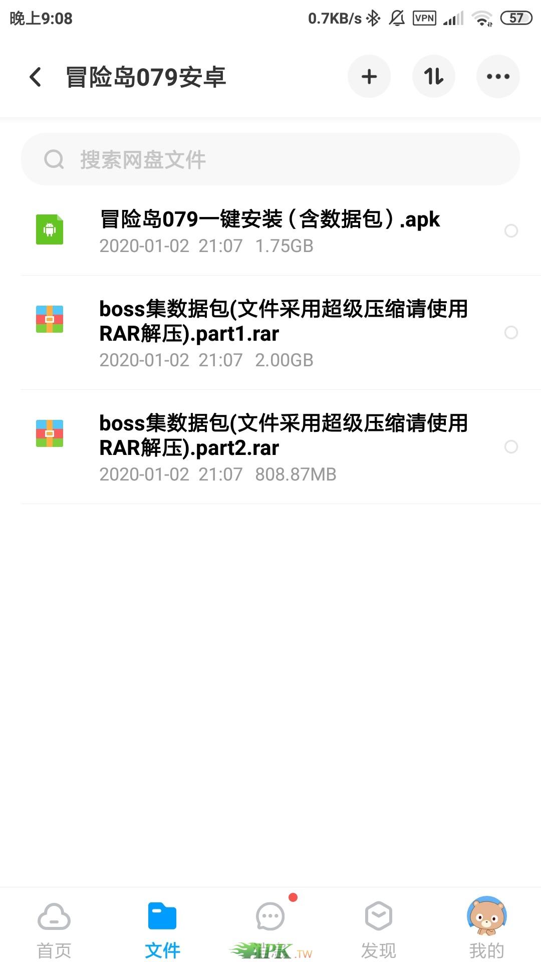 Screenshot_2020-01-02-21-08-04-575_com.baidu.netdisk.jpg