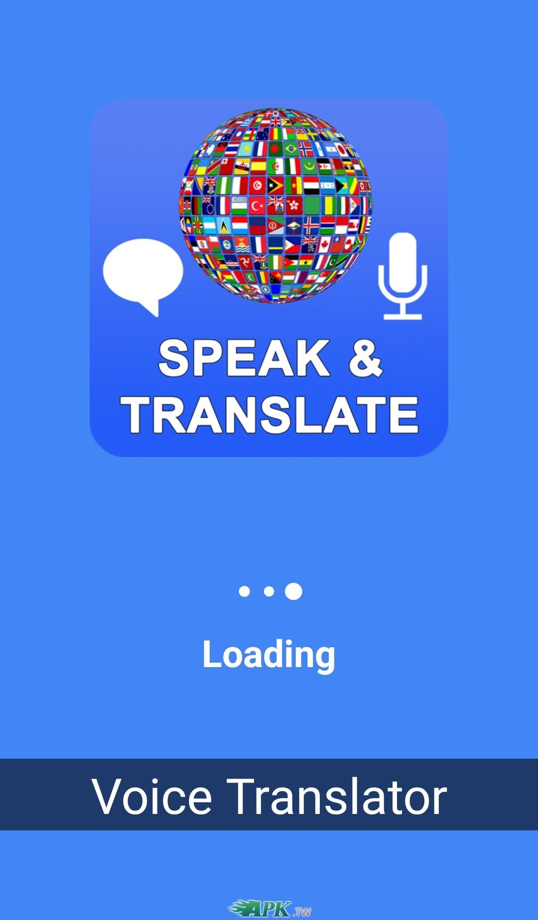 Speak&Translate_2.6_1.jpg